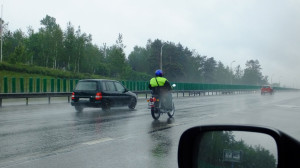 Безопасное вождение на загородной трассе