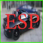 Системы безопасности ABS, ESP, TSC