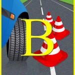 Категория B в автошколе Город-X. Запись по телефонам +375 29 525-45-31; +375 29 155-29-01; +375 25 533-59-16
