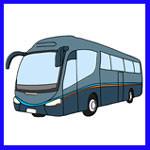 Характеристика на водителя автобуса