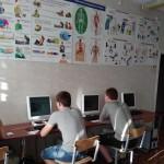 Учебный класс автошколы в Первомайском районе г. Минска - Метро Академия Наук