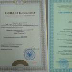 Документы автошколы