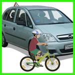 Почему не видно велосипедиста на дороге?