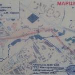 Экзаменационный маршрут ГАИ №1