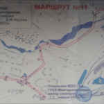 Экзаменационный маршрут ГАИ №11