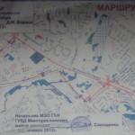Экзаменационный маршрут ГАИ №12