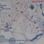 Экзаменационный маршрут ГАИ №5