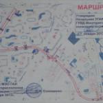 Экзаменационный маршрут ГАИ №7