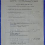 Информация по открытию категорий  на стенде ГАИ  в Минске на Семашко 17