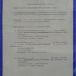 Открытие категории A1 лицами имеющими удостоверение категории B
