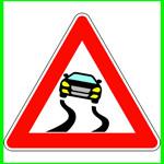 """Дорожный знак """"Осторожно, скользко"""""""