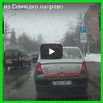 направо Семашко - Королинская
