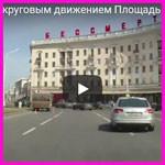 Перекресток Площадь Победы - разворот
