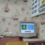 Учебный класс автошколы на Притыцкого 60Д в Минске. (Метро Кунцевщина или Спортивная)