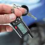 Ключи к сигнализации