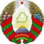 Герб Беларуссии