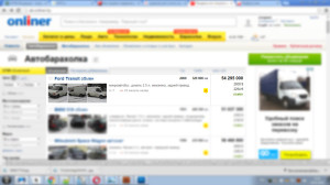 Продавать автомобиль  лучше через объявление  на сайте ab.onliner.by