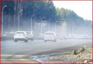 Вождение в тумане требует дополнительных мер предосторожности!