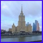Стоимость обучения вождения в Москве