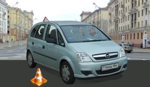 Как выбрать автошколу в Минске? Вначале необходимо составить список автошкол Минска