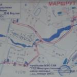 Экзаменационный маршрут ГАИ №10
