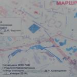 Экзаменационный маршрут ГАИ №13