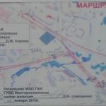 Экзаменационный маршрут ГАИ №14