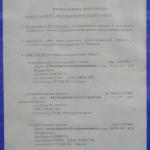 Информация по открытию категорий B и C на стенде ГАИ в Минске на Семашко