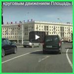 Перекресток на площади Победы