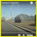 Проспект Дзержинского - поворот направо
