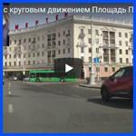 Перекресток Площадь Победы -едем налево