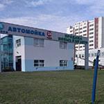 Учебный класс на Притыцкого