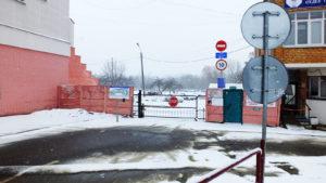 Семышко 17 - Здесь находится ГАИ, где принимают экзамены на получение водительских прав в Минске. Выходной.